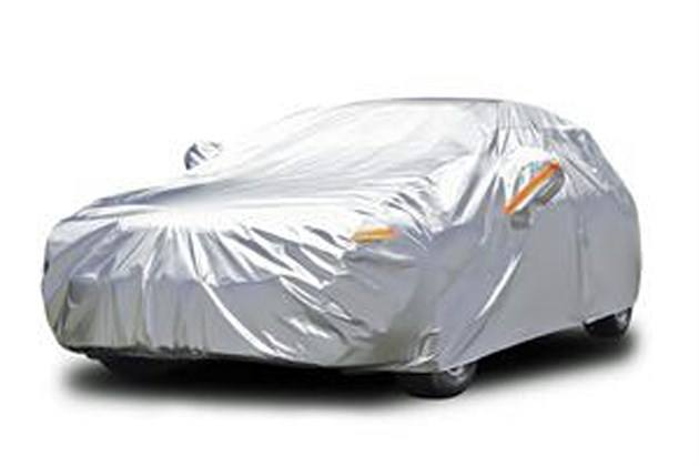 Car Cover Audew